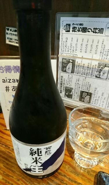 f:id:kiha-gojusan-hyakusan:20190822081308j:image