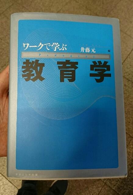 f:id:kiha-gojusan-hyakusan:20190825213253j:image