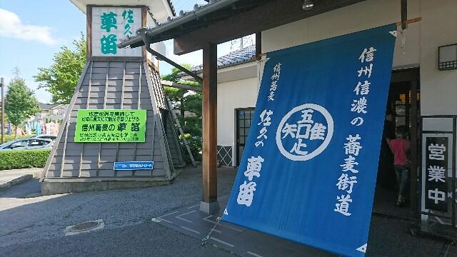 f:id:kiha-gojusan-hyakusan:20190828104423j:image