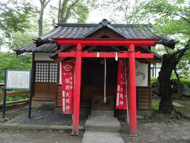 f:id:kiha-gojusan-hyakusan:20190828110609j:image