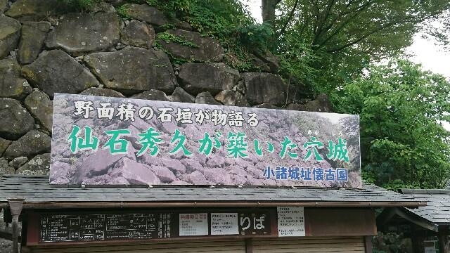f:id:kiha-gojusan-hyakusan:20190828114904j:image