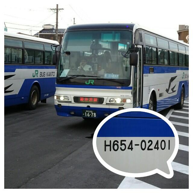 f:id:kiha-gojusan-hyakusan:20190828144024j:image