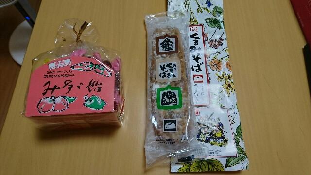 f:id:kiha-gojusan-hyakusan:20190828212607j:image