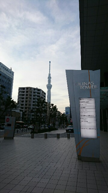 f:id:kiha-gojusan-hyakusan:20190830001117j:image