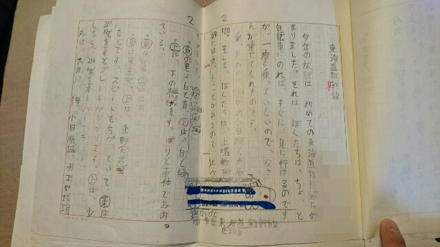 f:id:kiha-gojusan-hyakusan:20190901063721j:image