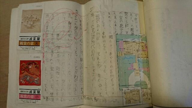 f:id:kiha-gojusan-hyakusan:20190901063845j:image