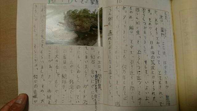 f:id:kiha-gojusan-hyakusan:20190901063950j:image