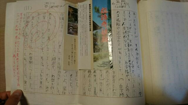 f:id:kiha-gojusan-hyakusan:20190901064019j:image