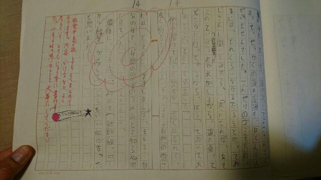 f:id:kiha-gojusan-hyakusan:20190901064048j:image