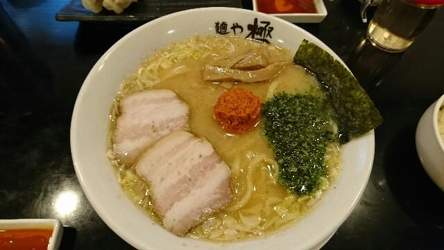 f:id:kiha-gojusan-hyakusan:20190901225500j:image