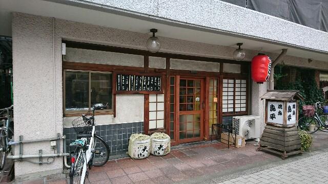 f:id:kiha-gojusan-hyakusan:20190901225644j:image