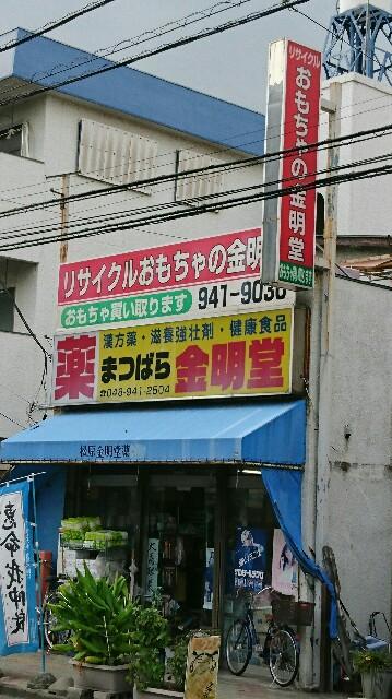 f:id:kiha-gojusan-hyakusan:20190901235604j:image