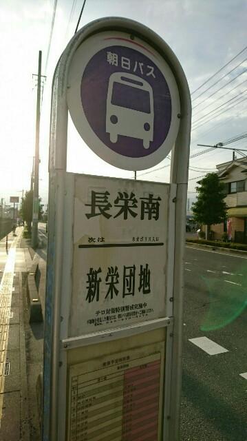 f:id:kiha-gojusan-hyakusan:20190902000708j:image