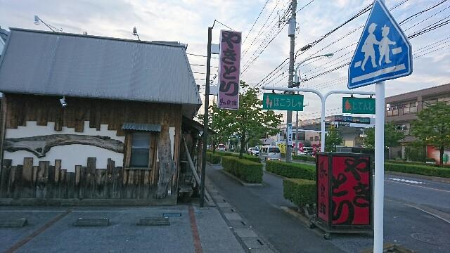 f:id:kiha-gojusan-hyakusan:20190902000832j:image