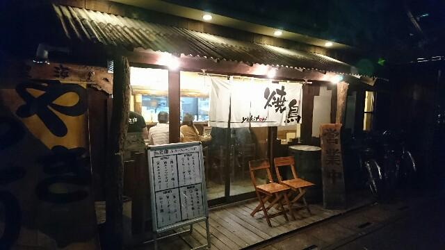f:id:kiha-gojusan-hyakusan:20190902004933j:image