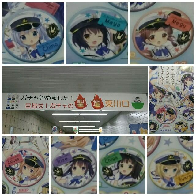 f:id:kiha-gojusan-hyakusan:20190902005135j:image