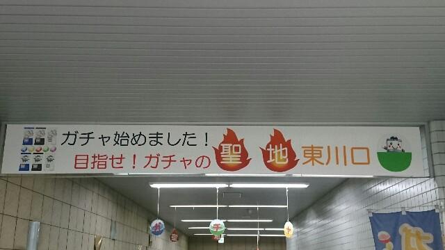 f:id:kiha-gojusan-hyakusan:20190902005210j:image
