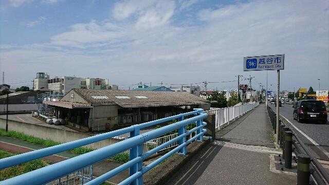 f:id:kiha-gojusan-hyakusan:20190902015326j:image