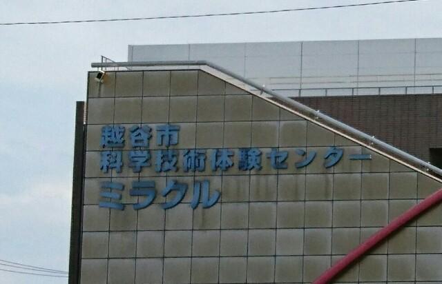 f:id:kiha-gojusan-hyakusan:20190902015505j:image