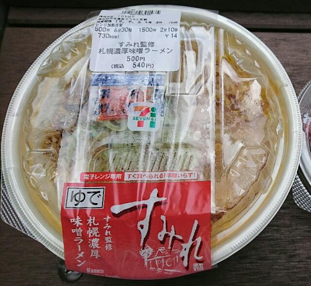 f:id:kiha-gojusan-hyakusan:20190906232332j:image
