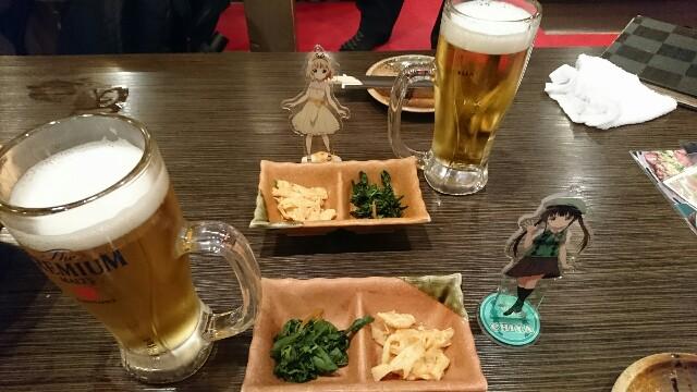 f:id:kiha-gojusan-hyakusan:20190906233539j:image