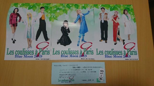 f:id:kiha-gojusan-hyakusan:20190907092316j:image