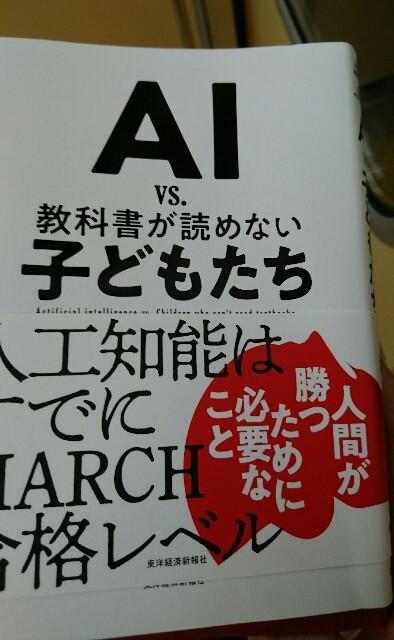 f:id:kiha-gojusan-hyakusan:20190907092530j:image