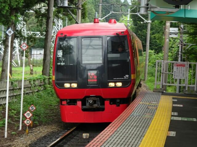 f:id:kiha-gojusan-hyakusan:20190908225431j:image