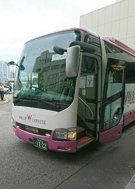 f:id:kiha-gojusan-hyakusan:20190909091640j:image