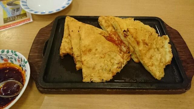 f:id:kiha-gojusan-hyakusan:20190922124237j:image