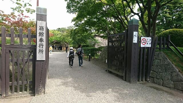 f:id:kiha-gojusan-hyakusan:20190922214329j:image