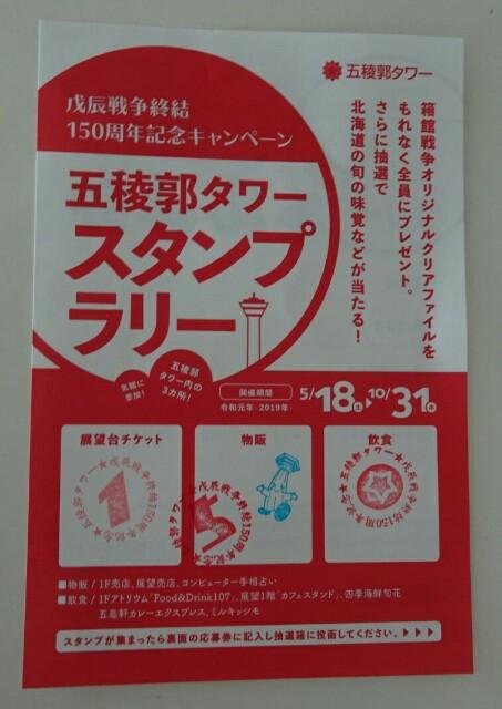f:id:kiha-gojusan-hyakusan:20190922215750j:image
