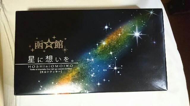 f:id:kiha-gojusan-hyakusan:20190922215838j:image