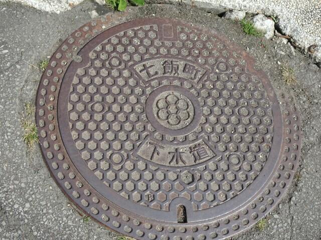f:id:kiha-gojusan-hyakusan:20190922221651j:image