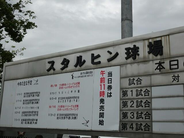 f:id:kiha-gojusan-hyakusan:20190923051206j:image