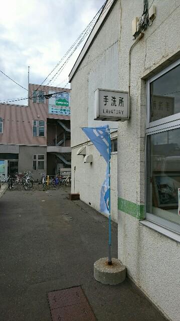f:id:kiha-gojusan-hyakusan:20190923191048j:image