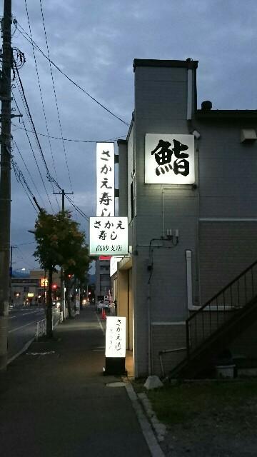 f:id:kiha-gojusan-hyakusan:20190924082842j:image