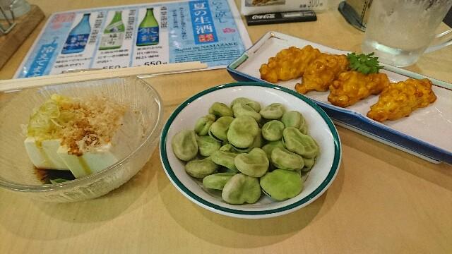 f:id:kiha-gojusan-hyakusan:20190924083602j:image
