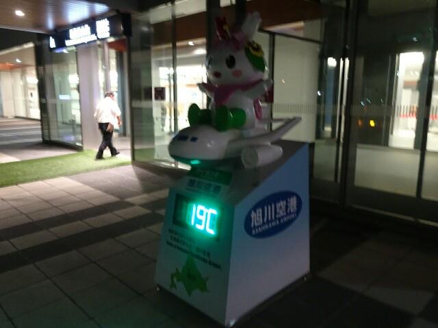 f:id:kiha-gojusan-hyakusan:20190925081153j:image