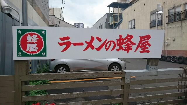 f:id:kiha-gojusan-hyakusan:20190925081511j:image