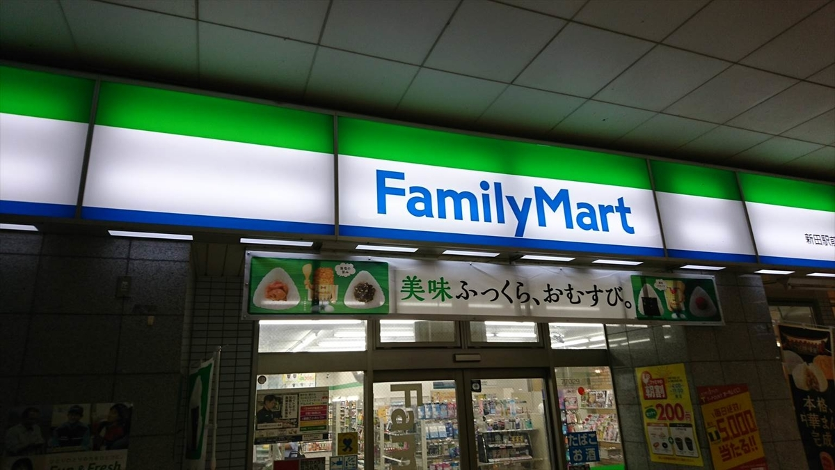 f:id:kiha-gojusan-hyakusan:20190926234831j:plain