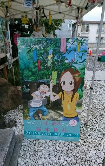 f:id:kiha-gojusan-hyakusan:20190929124936j:image