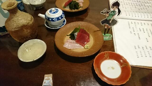 f:id:kiha-gojusan-hyakusan:20190929130628j:image