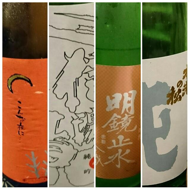 f:id:kiha-gojusan-hyakusan:20190929172049j:image