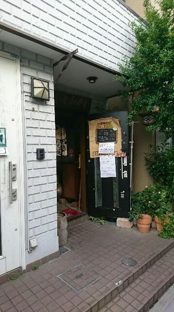 f:id:kiha-gojusan-hyakusan:20190929231415j:image