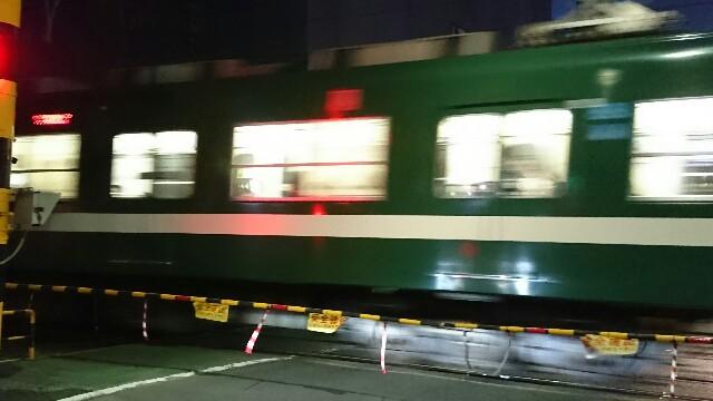 f:id:kiha-gojusan-hyakusan:20190930234031j:image