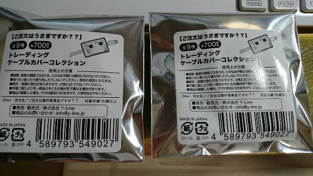 f:id:kiha-gojusan-hyakusan:20191003082341j:image