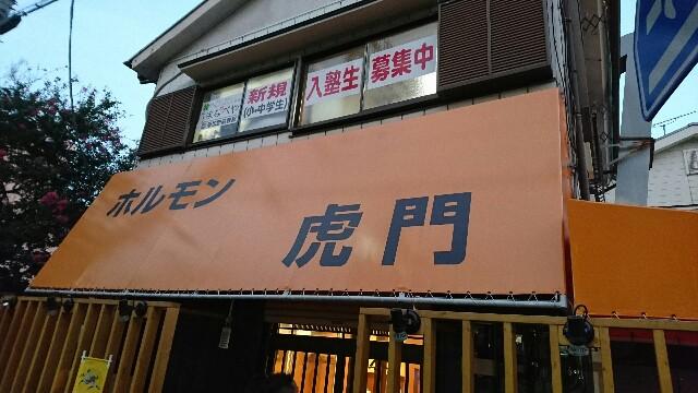 f:id:kiha-gojusan-hyakusan:20191005211055j:image