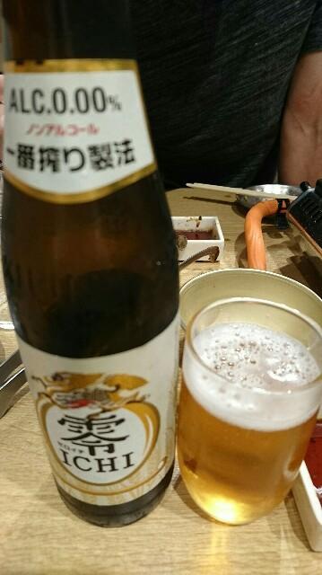 f:id:kiha-gojusan-hyakusan:20191006102556j:image
