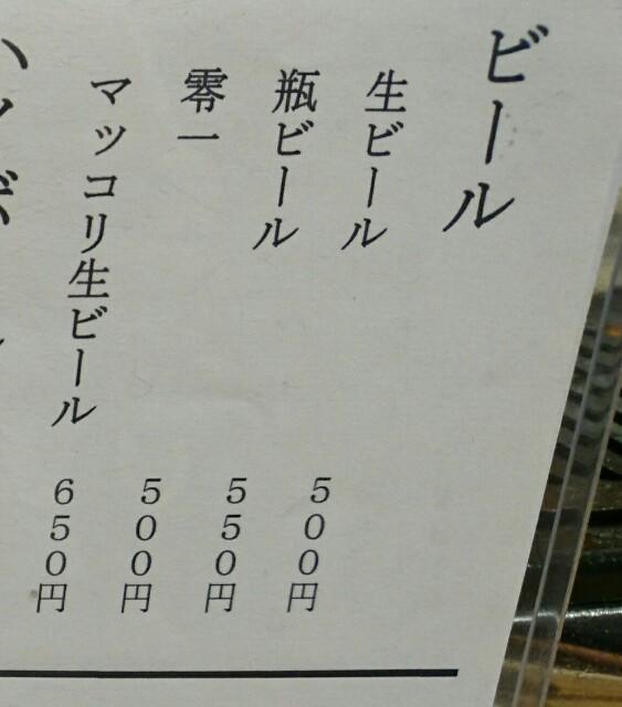 f:id:kiha-gojusan-hyakusan:20191006102613j:image